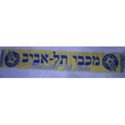 Bufanda del Maccabi Tel Aviv C.F. AGOTADA DE MOMENTO